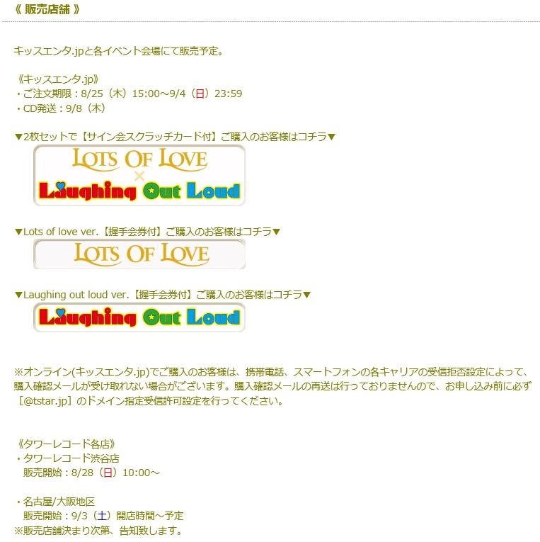 gfriend-kiss-03.jpg