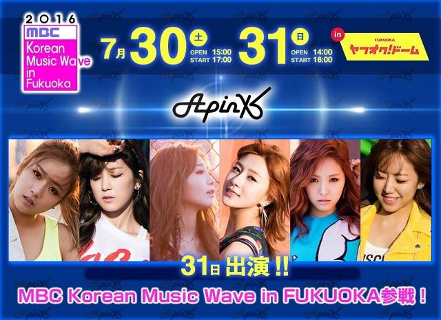 koreanmusicfes2016-006.jpg