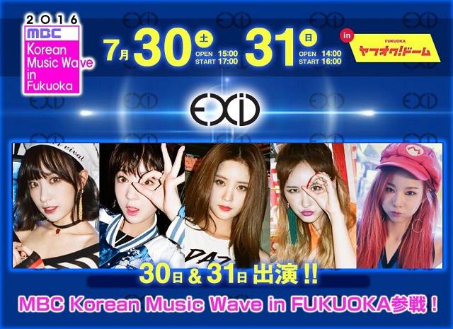 koreanmusicfes2016-007.jpg