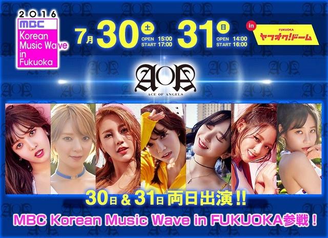 koreanmusicfes2016-008.jpg