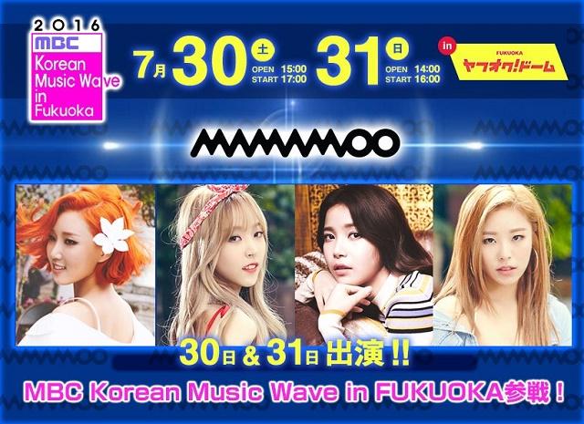koreanmusicfes2016-009.jpg