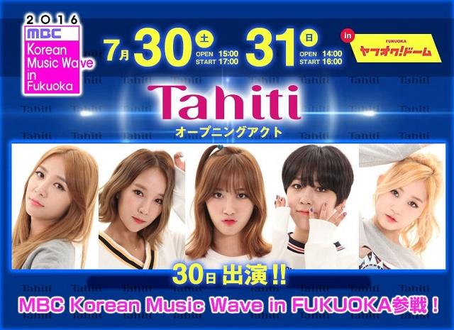 koreanmusicfes2016-010.jpg