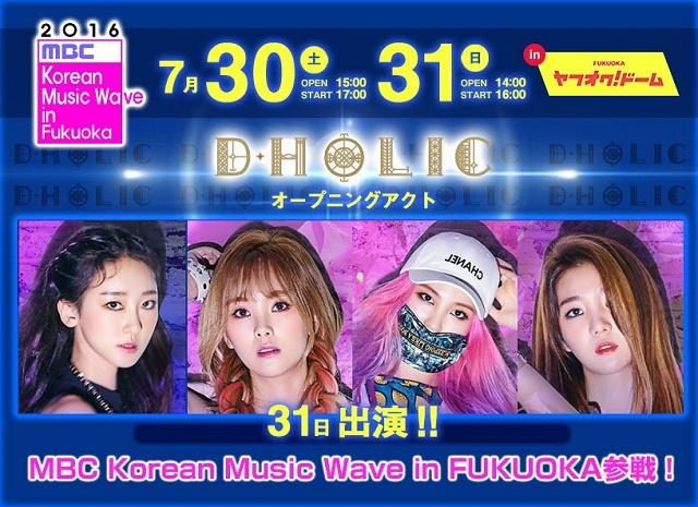 koreanmusicfes2016-011.jpg