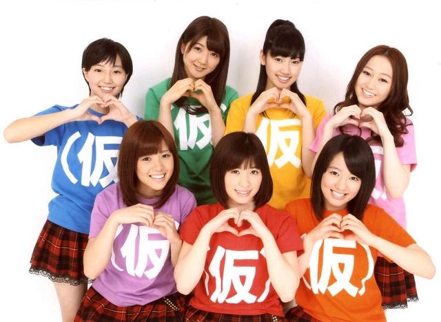 taiwan-MTV-007.jpg