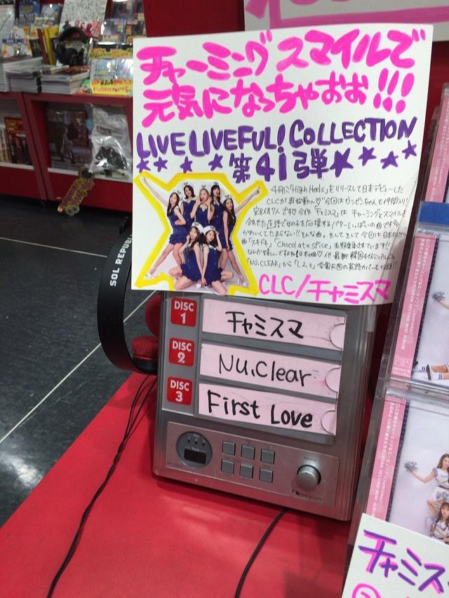 tower-shibuya-023.jpg