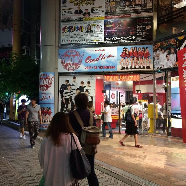 tower-shibuya-025.jpg