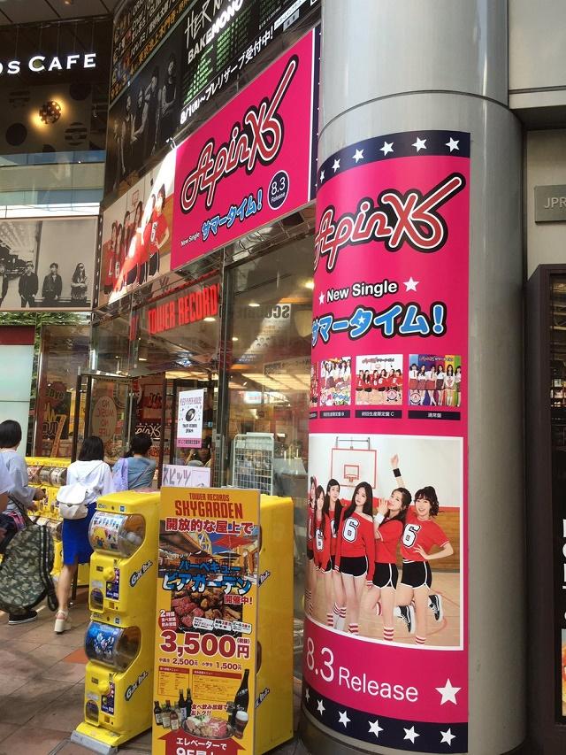 tower-shibuya-027.jpg