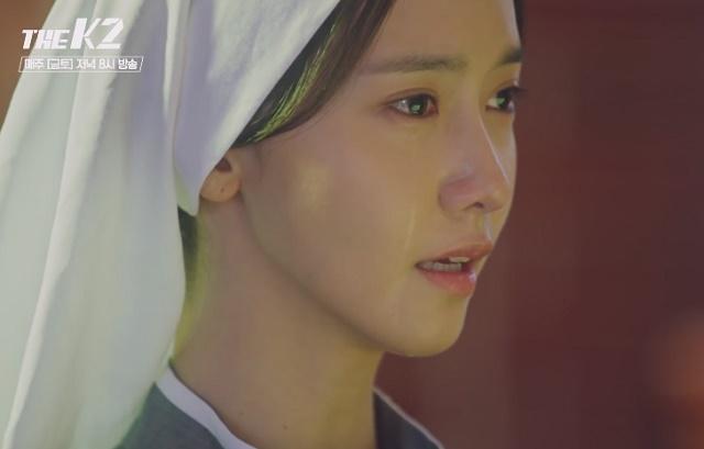 yoona-amazing-01.jpg