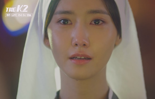 yoona-amazing-03.jpg
