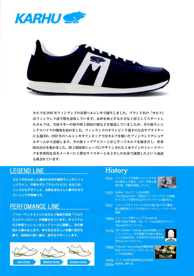 EPSON008-Edit.jpg