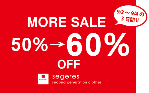 more-sale.png