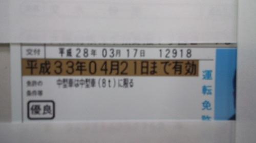 160426_1615~01