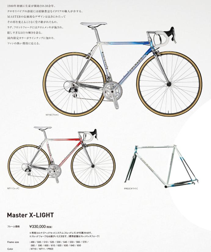 2 x Large Colnago Bike Frame Decals