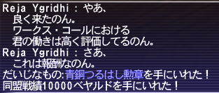 20160419_01.png