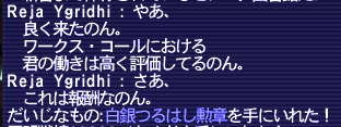 20160430_01.png