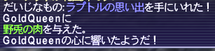 20160430_03.png