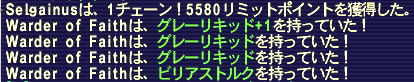 20160501_01.png