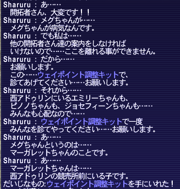 20160502_01.png