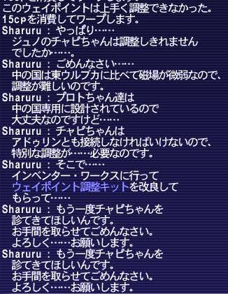 20160502_02.png