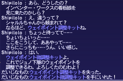 20160502_03.png