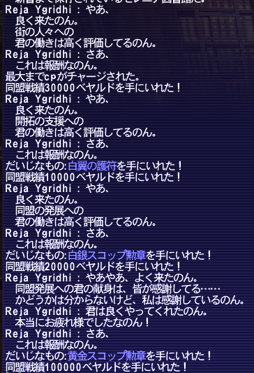 20160502_08.png
