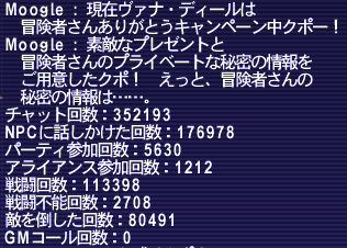 20160516_01.png