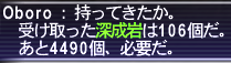 20160521_01.png