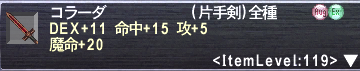 20160719_02.png