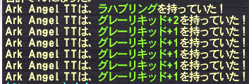 20161003_01.png