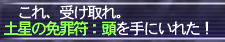 20161007_02.png