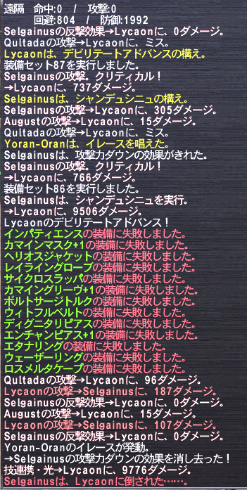 20161007_04.png