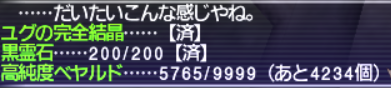 20161028_002.png