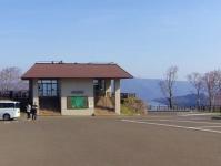 十和田湖2初荷峠展望休憩所