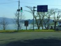 十和田湖5国道103号線和井内交差点