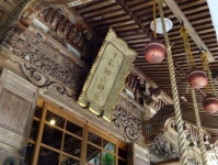 十和田神社8拝殿