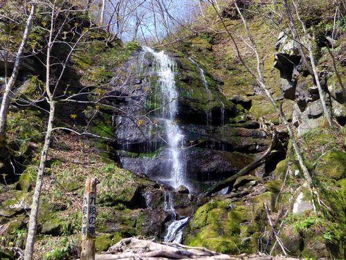 奥入瀬渓流7九段の滝