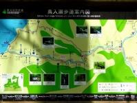 奥入瀬渓流12遊歩道案内図