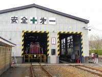 小坂鉄道レールパーク6機関車庫