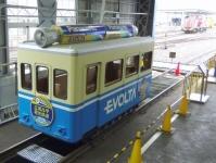 小坂鉄道レールパーク8エボルタ電池電車