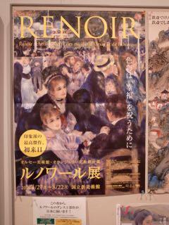 名古屋ボストン美術館 - 1 (4)