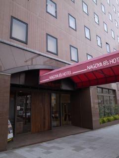 名古屋 Bs ホテル - 1 (4)