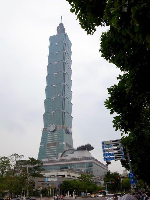 台北101 - 1