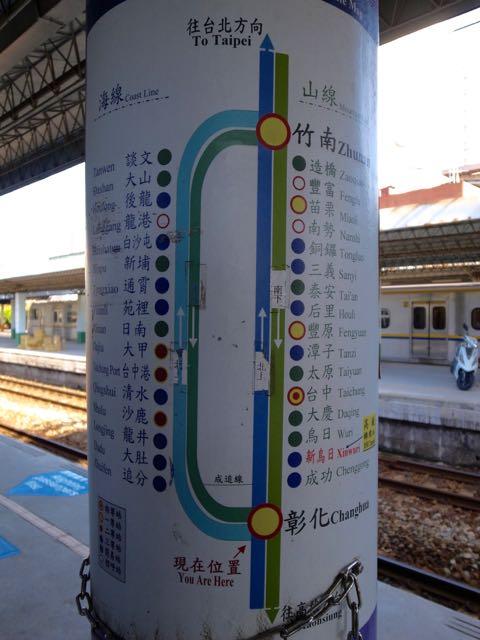 彰化駅 - 1 (3)