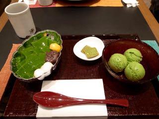 中村藤吉商店 - 1
