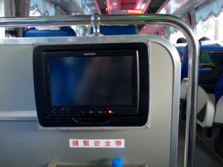 台中 国光客運 - 1 (3)
