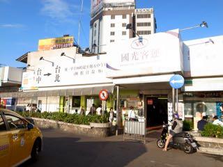 台中 国光客運 - 1