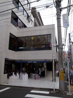 ikeuchi オーガニック - 1 (1)