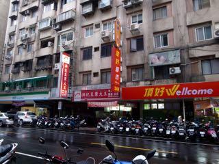 洪記豆漿大王 - 1 (5)