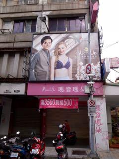 台北街歩き - 1 (1)