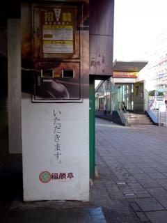 台北街歩き - 1 (5)